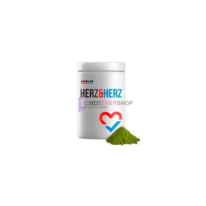 Herz & Herz en España